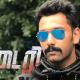 Diary Tamil movie