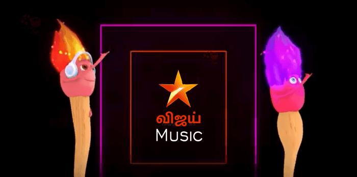 star vijay music