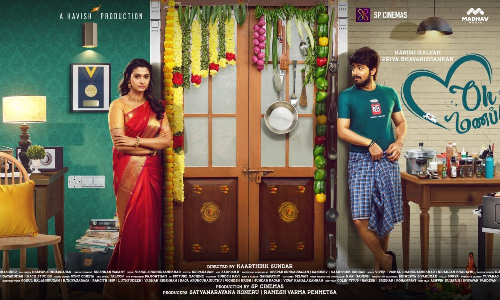 Watch Oh Manapenne (2021) Tamil Full HD Movie Online On Disney+ Hotstar