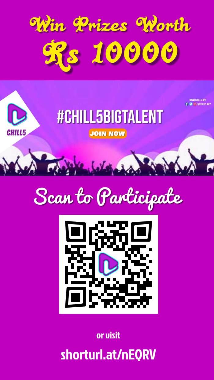 chill5 contest