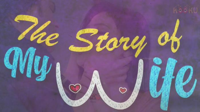 The Story of My Wife Kooku