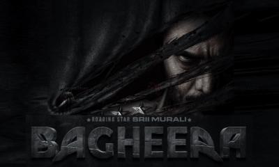bagheera movie