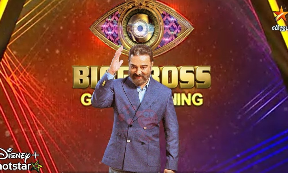 Bigg Boss Tamil Season 5 Contestants List, How To Vote, Watch Online, Results, Rules And Regulations