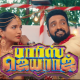 Parris Jeyaraj movie download
