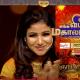 Engal Veettu Mahalakshmi Vijay TV
