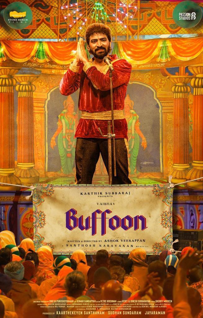 Buffoon movie (2021): Cast | Trailer | Songs | Release Date
