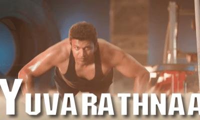 Yuvarathnaa movie download