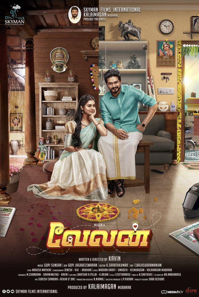 Velan Movie (2021): Cast, First Look, Songs, Trailer, Release Date