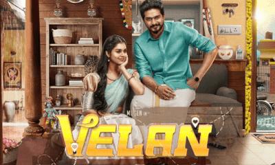 Velan Movie