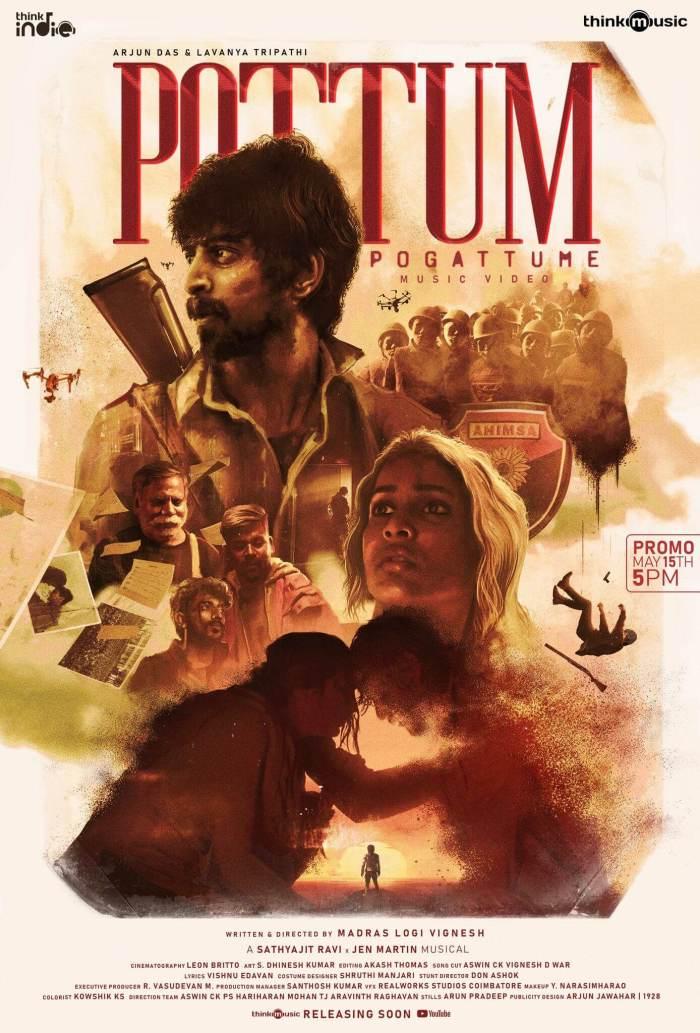 Watch Pottum Pogattume Song (2021)   Arjun Das   Lavanya Tripathi