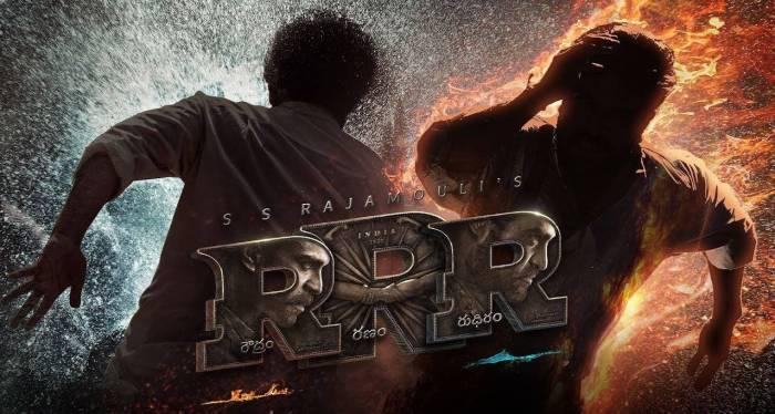 RRR Telugu Movie 2022