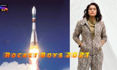 Rocket Boys Series