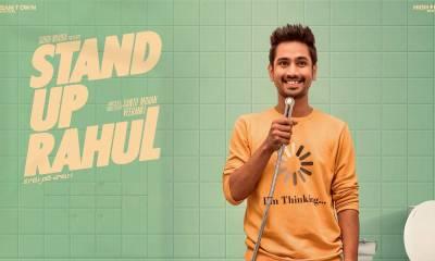 Stand Up Rahul Movie