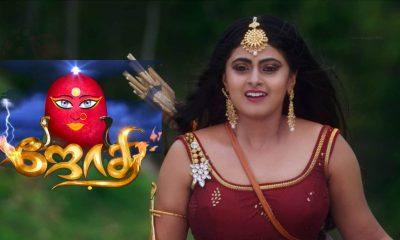 Jothi Serial Sun TV