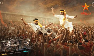 rrr movie vijay tv