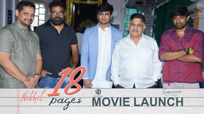 18 Pages Telugu Movie (2021): Cast | Songs | Trailer | Release Date