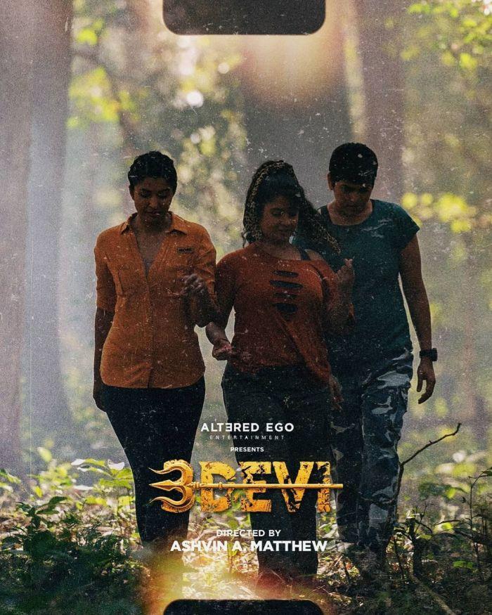 3 Devi Movie (2021): Cast | Preview | Songs | Trailer | Publication date