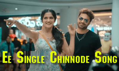 Ee Single Chinnode Song