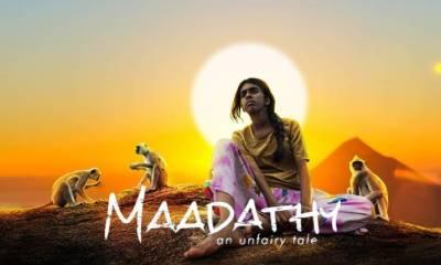 Maadathy film