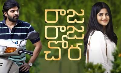 Raja Raja Chora Movie