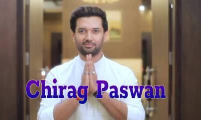 Chirag Paswan