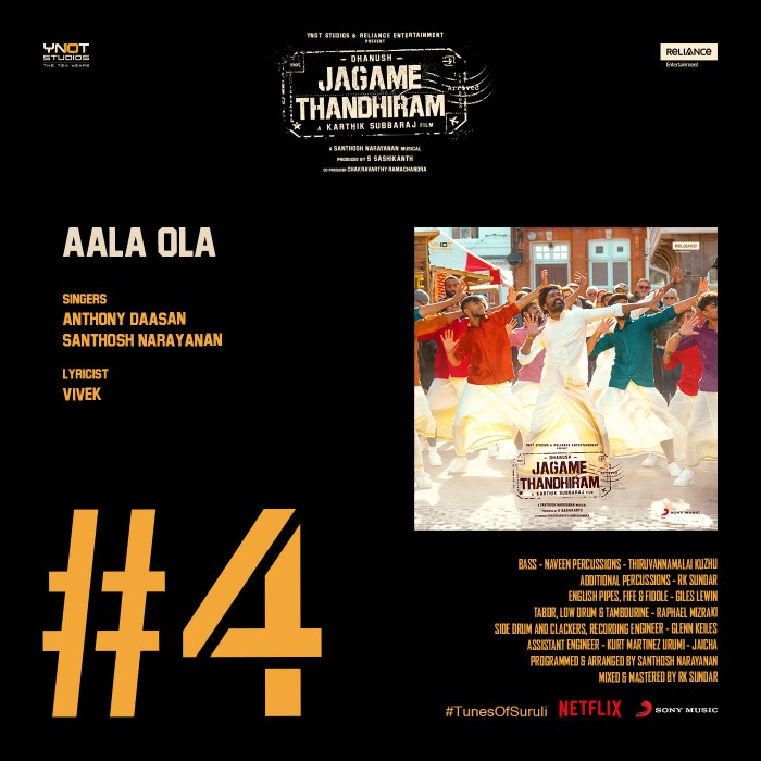 Aala Ola Dhanush Jagame Thandhiram Tamil Single Mp3 Song Download