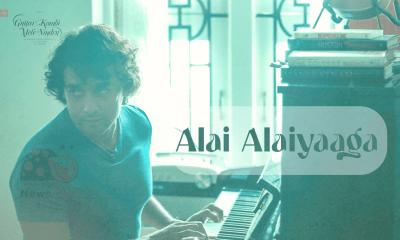 Alai Alaiyaaga Song