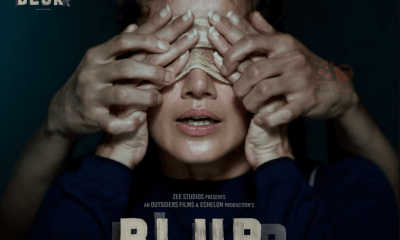 Blur Movie