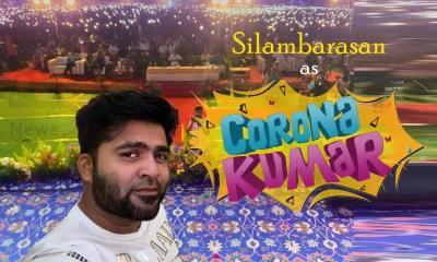 Corona Kumar Movie