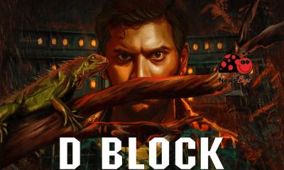 D Block Movie
