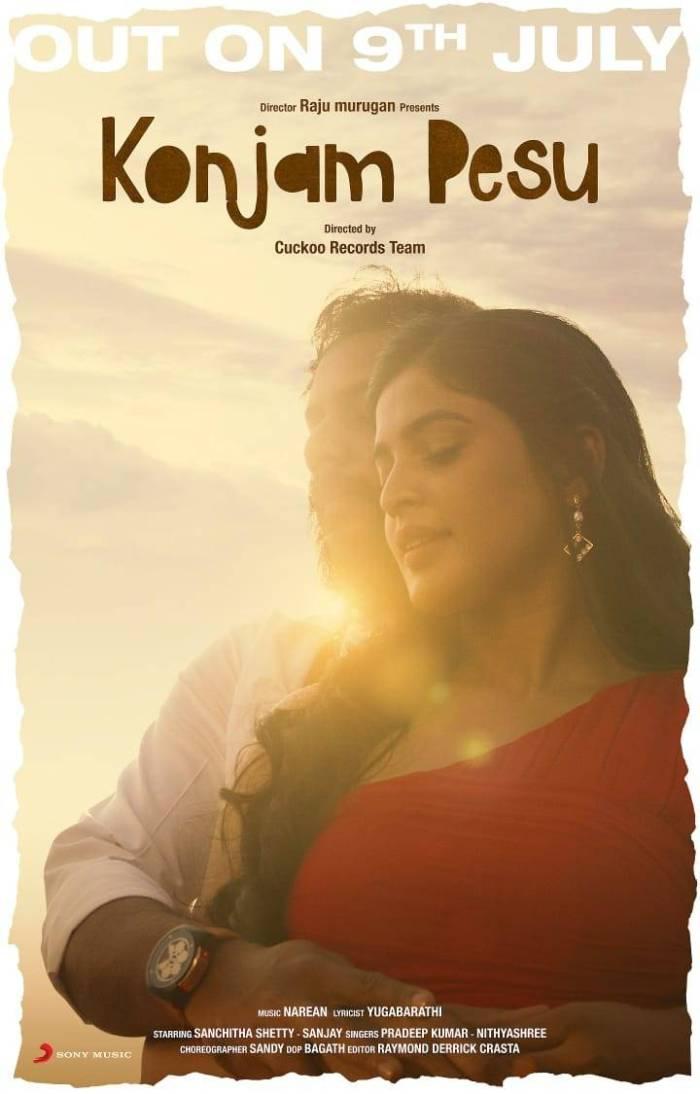 Sanchita Shetty Konjam Pesu Song Mp3 Download