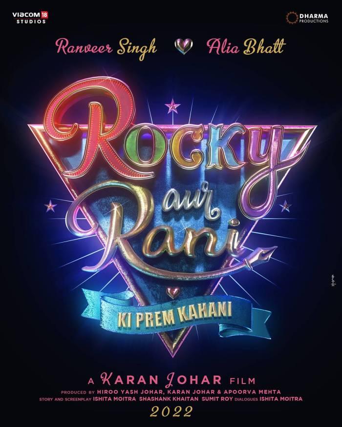 Rocky Aur Rani Ki Prem Kahani Movie (2022): Cast |  Trailer |  Songs |  Publication date