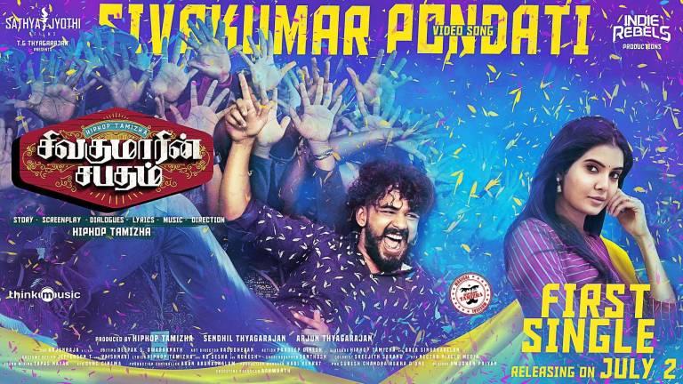 Sivakumarin Sabadham Movie (2021): Cast    Preview    Songs    Trailer    Publication date