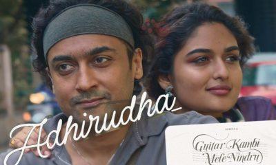 Adhirudha song