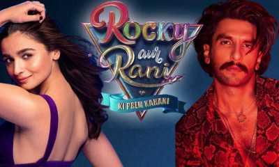 Rocky Aur Rani Ki Prem Kahani Songs