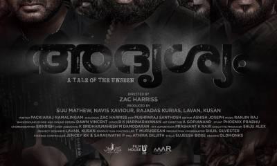 Adrishyam Movie