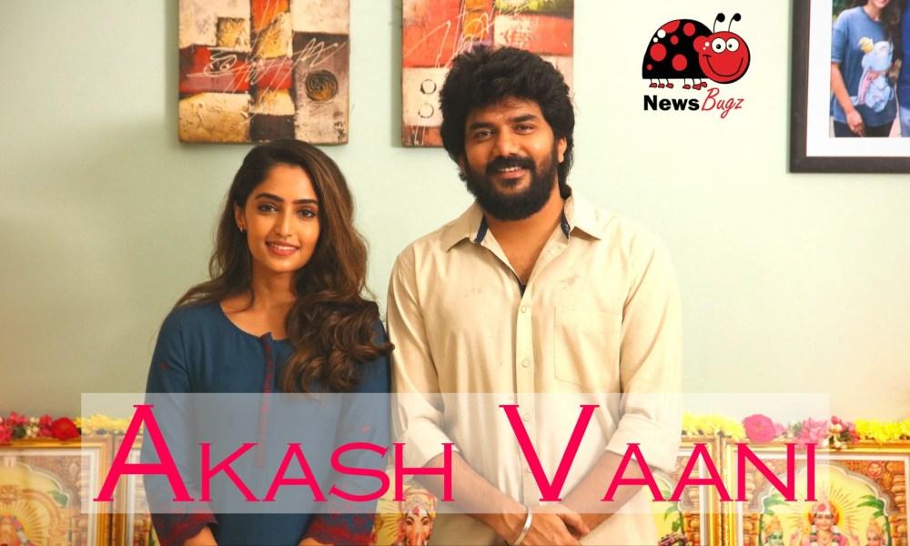 Akash Vaani Web Series (2021) Full Episodes Watch Online: Stars Kavin, Reba Monica John