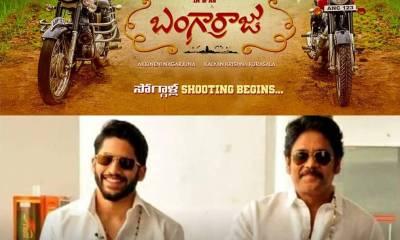 Bangarraju Movie
