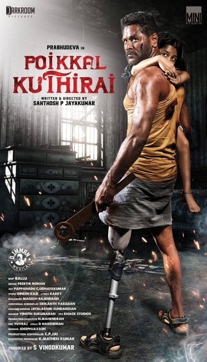 Poikkal Kuthirai
