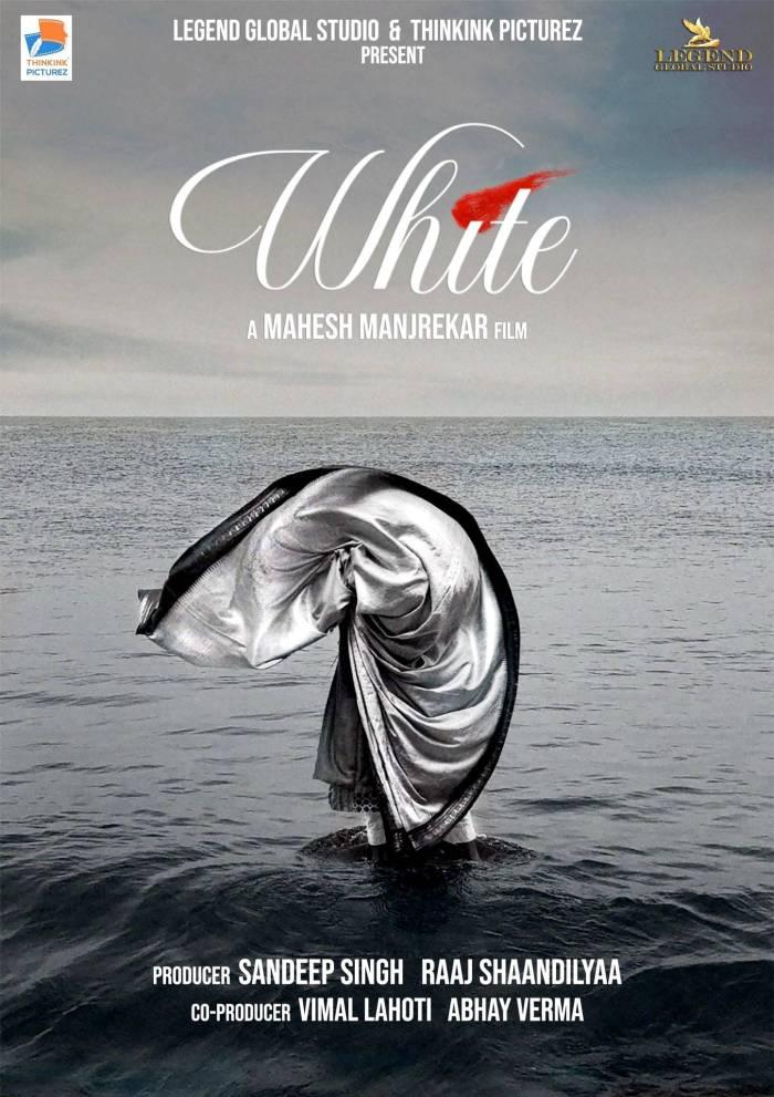 सफेद फिल्म 2022