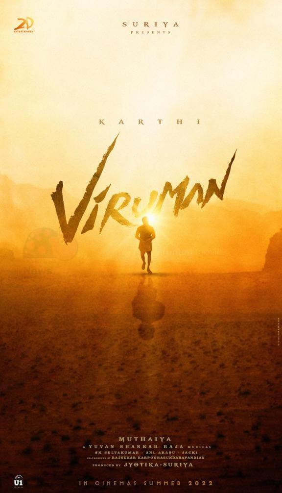 viruman movie
