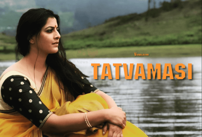 Tatvamasi Movie (2021): Ishan, Varalaxmi    Cast    Trailer    Songs    Date of publication