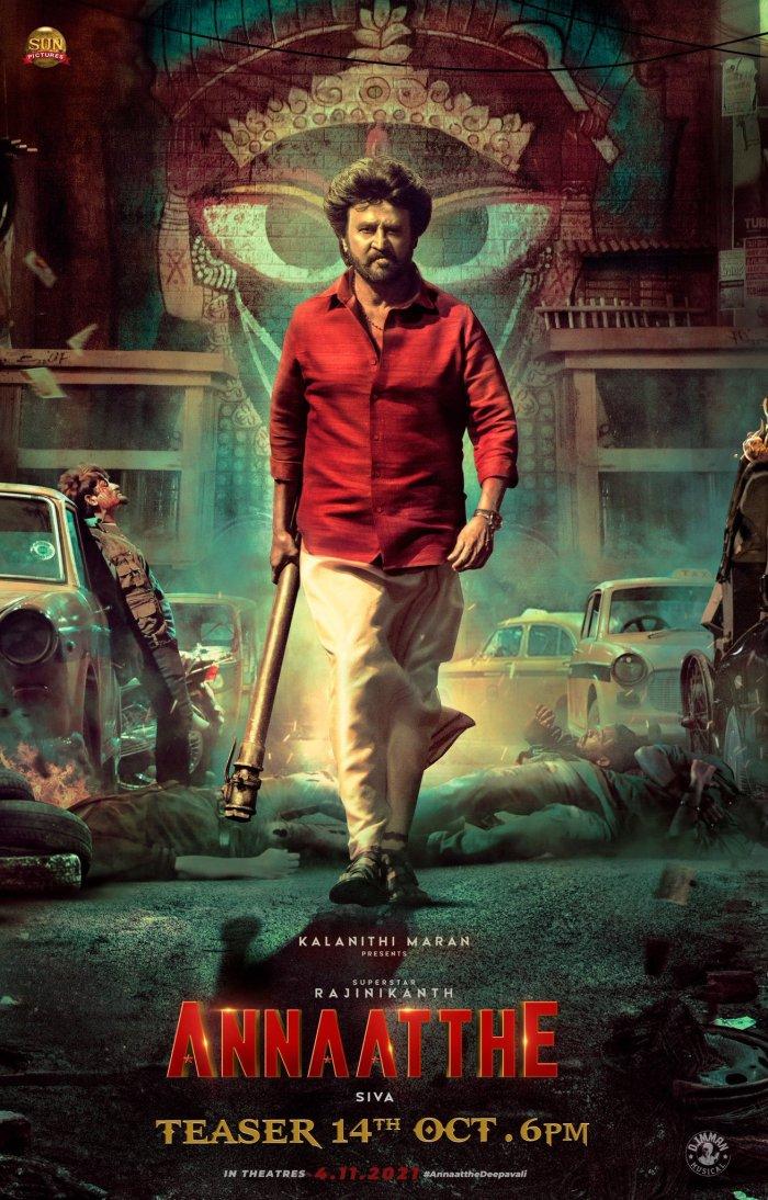 Annaatthe Teaser (2021): Watch Rajinikanth Annaatthe Movie's Official Teaser Video