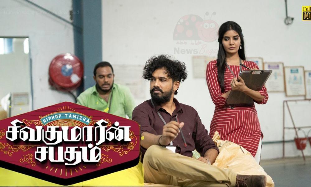 Sivakumarin Sabadham (2021) Full Movie Download Isaimini: Stars HipHop Tamizha