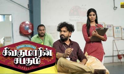Sivakumarin Sabadham Movie Download