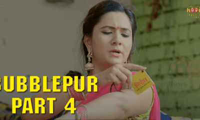 Bubblepur Part 4 Kooku