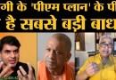 Independence day पर Saurabh-Rajdeep का Netanagri Mega Episode| Yogi, SP-Bsp और Congress पर तीखी बहस