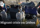 Lesbos police move migrants into new temporary refugee camp Kara Tepe | DW News