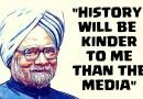 Manmohan Singh – A Nation in 69 remembers a man of 88! | SNL | The Deshbhakt | Akash Banerjee