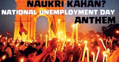 #NationalUnemploymentDay Anthem – Chowkidari Toh Sahi Par Bolo Naukri Kahan? | The DeshBhakt ft. Roy